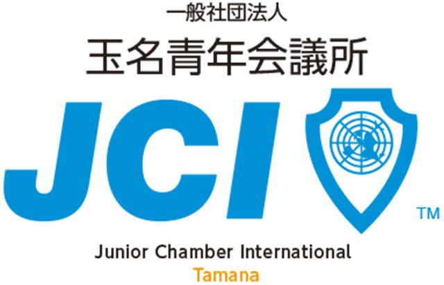 logo2_w640